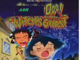 Ash Doo and the Witch's Ghost