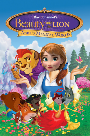 Beauty and the Lion 3- Anna's Magical World (1998)