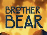 Brother Bear (Mirai Forever2017 Style)