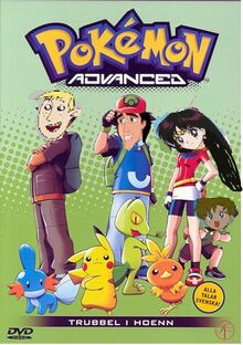 Pokemon advanced (398Movies Human Style)
