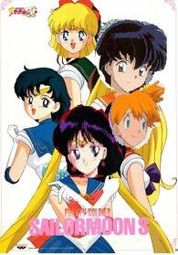 Sailor mars aka moon