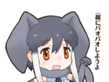 List of Species from Kemono Friends