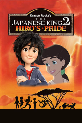 The japanese king 2