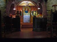 Orthodox Catholic Altar