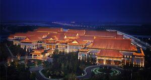 Zhijia Grand Hotel Jugang