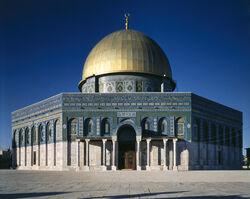 Mosque Al'tharim