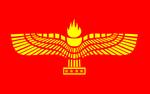 Arakhim flag