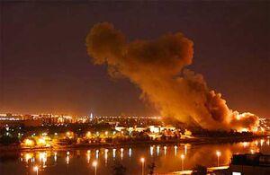 Bombing of Riyadha