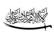 Halawi logo