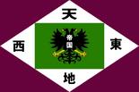 Mikuni-Harusutoria