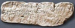 Tokundian runes