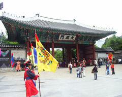 Gate of Beonyeongsalm