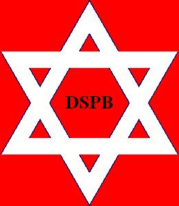 DSPB Star 3