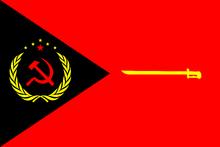 Flag Of The People's Republic Of Badara