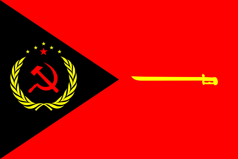 The Flag of the al-Jumhuriat al-Shaebiatu al-Badara (People's Republic Of Badara)