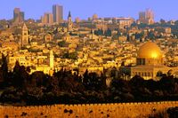 Yishelem