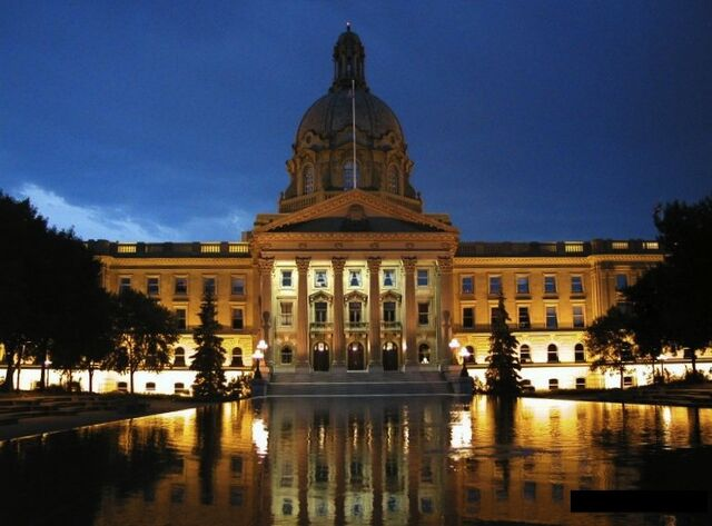 File:Legislature.jpg