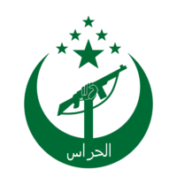 Association of the Guardians of the Sultanate Alt