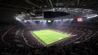 Great Republic Arena
