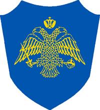 Kommenus Coat of Arms