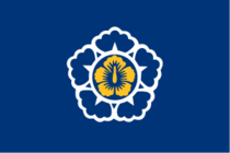 Gyokuk Royal Standard