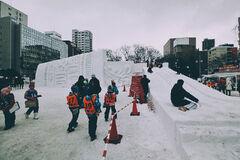 Yonseo Ice Festival Slide
