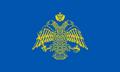 Trigunian Flag Modern