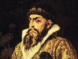 Czár Sebastian I