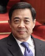 Xilai