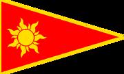 Barmnu