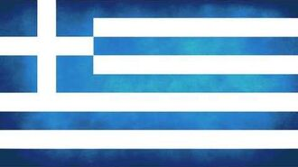 Greece National Anthem (Instrumental)