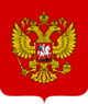 Coat of Arms of the Trigunian Federation