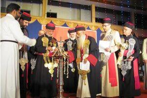 Synod Qart Qildar