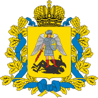 Lackovic Coat of Arms