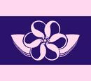 Tian'an
