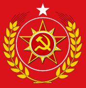 Securitate flag