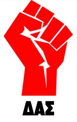 Das new logo2