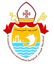 Island church logo