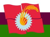 Great Reich of Mikuni-Hulstria