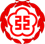 Seal of government