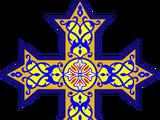 Coburan Apostolic Tewahedo Church