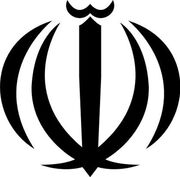 Zahiri Symbol