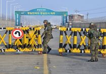 Free State Roadblocks