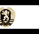 Dorvish Republic