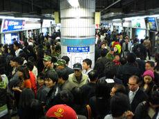 Gongmangdo Metro Station