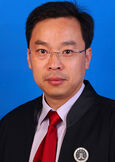 Cai Yahui
