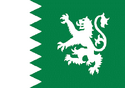 Kal Serathi Flag