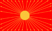 Esinsundu Flag