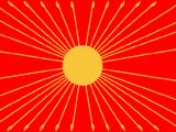Esinsundu Empire