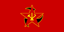 Flag of the Patriotic Communist Party of Sekowo
